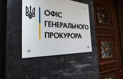 Офис генпрокурора пожаловался, что НАБУ не отдает материалы по делу Татарова и Микитася