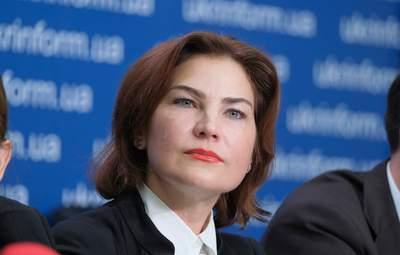 Стрімка кар'єра: скандальна Венедіктова вже рік у кріслі генерального прокурора