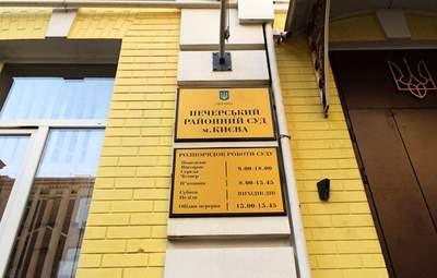 """Системное вмешательство: НАБУ """"наехало"""" на Печерский райсуд Киева"""