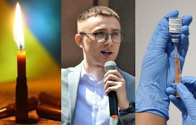 Головні новини 23 лютого: вирок активісту Стерненку, втрати на Донбасі та перша партія вакцин