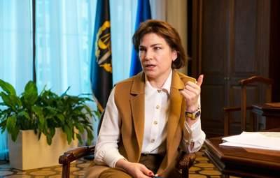 Генпрокурор откровенно врала, – Устинова о сборе подписей за отставку Венедиктовой