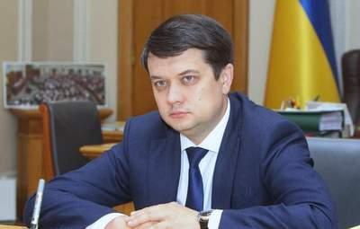 Стосується правової позиції: Разумков хоче змінити закон про санкції