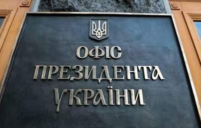 Татарову багато відомо про непозитивну діяльність Офісу Президента, – юристка