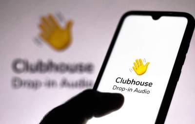 Тема путешествий в Clubhouse: на кого стоит подписаться