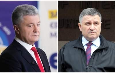 Аваков назвав брехнею слова Порошенка, що СБУ не надала йому матеріалів проти Медведчука