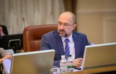 Не стоит жить в иллюзиях, – Шмыгаль заявил о начале третьей волны COVID-19 в Украине