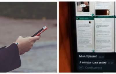 """""""Групу смерті"""" у телеграмі створила 15-річна дівчинка з Кривого Рогу"""
