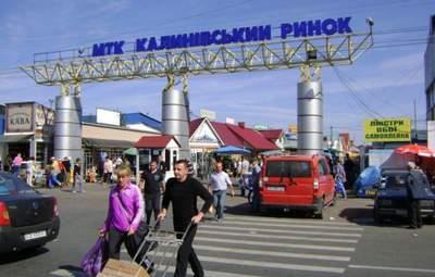 Город в красной зоне: в Черновцах возобновят работу крупнейшего коммунального рынка