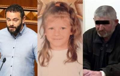 Главные новости 15 марта: изгнание Дубинского, арест предполагаемого убийцы Марии Борисовой