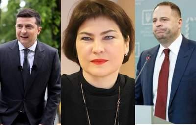 Зеленский, Венедиктова или Ермак: пытаются обмануть послов G20 больше