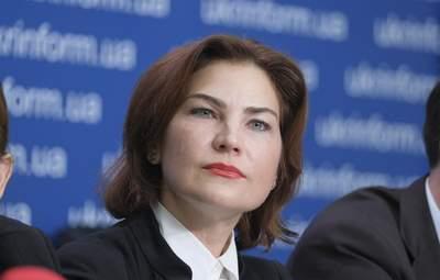 Венедиктова блокирует много важных дел, – юрист Валько назвал главные провалы генпрокурора