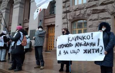 В Киеве возле КГГА ФЛП устроили протест из-за карантина: фото