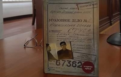 Кипиани выиграл дело против Медведчука
