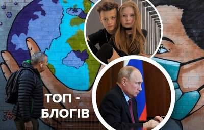 Скандал с блогерами-детьми, очередной карнтин и Россия – враг в лице Путина: блоги недели