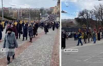 В Харькове тысячи верующих УПЦ МП вышли на крестный ход, несмотря на карантин: видео