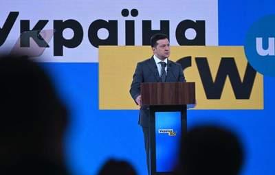 """Из-за локдауна в Киеве: проведение форума """"Украина 30"""" приостановили"""