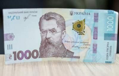Фінансова допомога українцям на час карантину: що пропонує влада