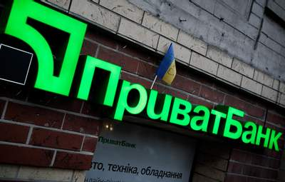 """Націоналізація """"Мотор Січі"""" та підозри у справі """"Приватбанку"""": США похвалили дії України"""