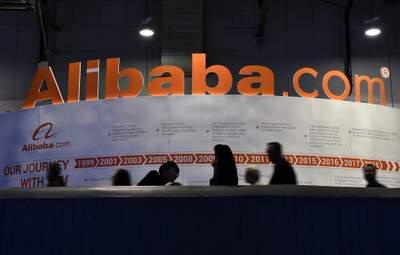 """Основателя Alibaba могут """"попросить"""" с дочерней компании: кто за этим стоит"""