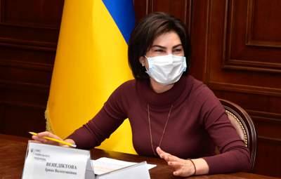 Венедіктова відповіла, чи буде кримінальне провадження щодо Медведчука