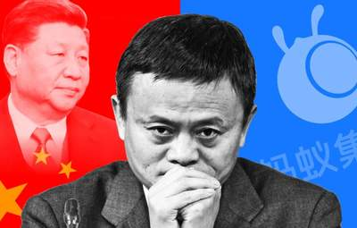 """Джек Ма проти Китаю: чи """"захопить"""" влада компанію Alibaba"""