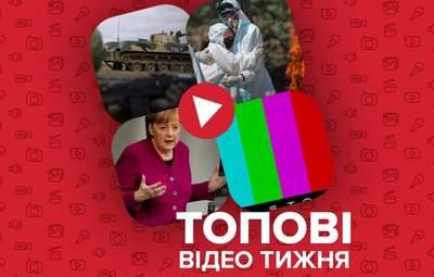 Угроза нового нападения России, критическая ситуация с COVID-19 в Индии – видео недели