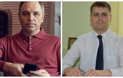 """Верховный суд открыл производство из-за угрозы Портнова прокурору """"вы*бать собачий рот"""""""