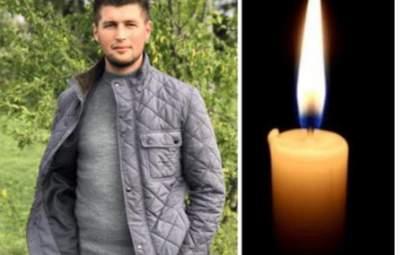 Резня на Тернопольщине с участием атовца: что известно о погибшем нападавшем