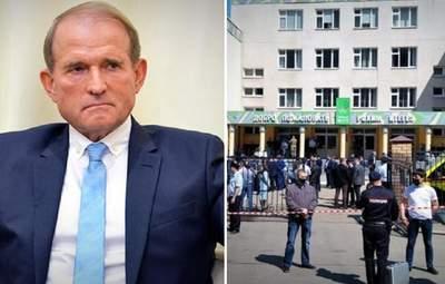 Головні новини 11 травня: підозра Медведчуку та Козаку, жорстока стрілянина у гімназії в Росії