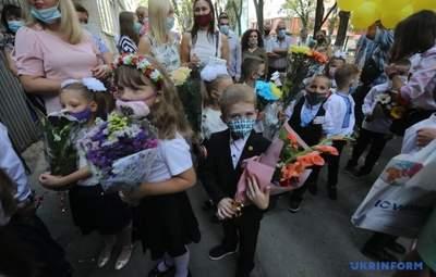 Як у школах на Харківщині пройде останній дзвоник: офіційне рішення