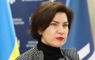 Подозрения Медведчуку и Козаку объявили по 3 эпизодам, – Венедиктова