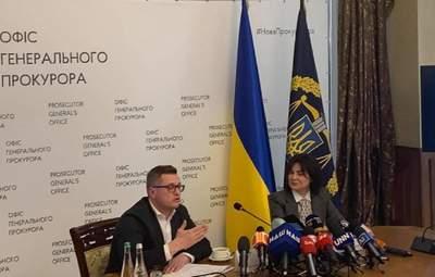 Козак в Росії, а Медведчук – в Україні, місце його перебування встановлюють, – Баканов