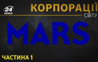 Феномен кондитерського гіганта Mars: сімейна справа переросла у світову корпорацію