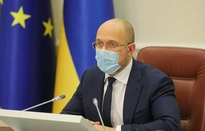 Государство выплатит предпринимателям еще 400 миллионов гривен, – Шмыгаль