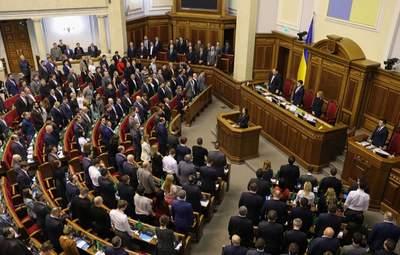 Верховна Рада призначає нових міністрів: онлайн-трансляція засідання