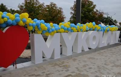 Забракло голосів: Миколаївська міськрада не забрала у російської мови статус регіональної