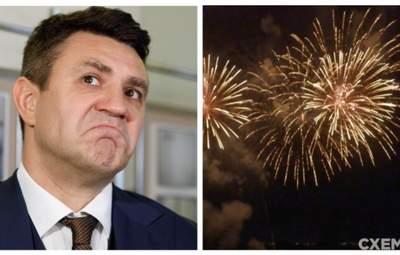 """Офіційна догана: у """"Слузі народу"""" покарали Тищенка за скандальну вечірку"""