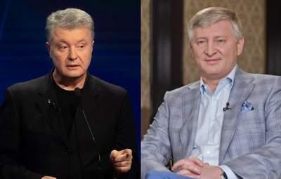"""Породження змови між Порошенком і Ахметовим: як """"кришували"""" Аксьонова"""