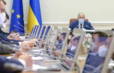 Уряд підтримав ратифікацію угоди про співробітництво з Естонією