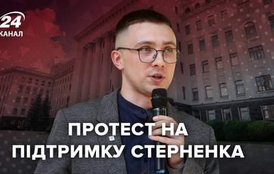 За справедливий суд: прихильники Сергія Стерненка зібралися під ОПУ – відео