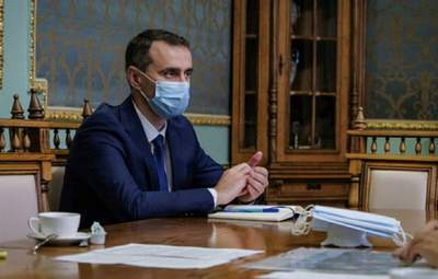 Карантин в Украине на лето могут ослабить, – Ляшко