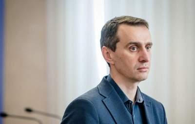 Ослабят ли в Украине карантин на лето: ответ Ляшко