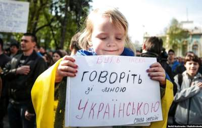 Регіональний статус російської мови у Миколаєві оскаржили в суді