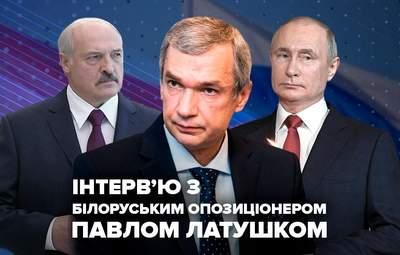 Тримає Лукашенка на короткому повідку, – інтерв'ю Латушка про приниження Білорусі Кремлем