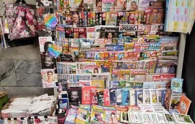 """В Киеве в киосках """"Пресса"""" и на раскладках продают лишь 11% украиноязычных медиа, – Креминь"""