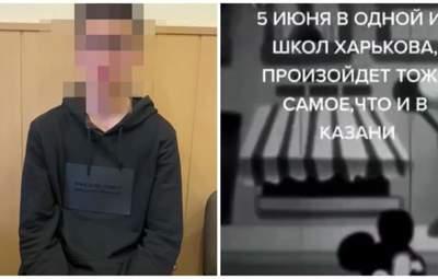 Для хайпа и лайков: подросток в Харькове угрожал устроить вторую Казань в школе