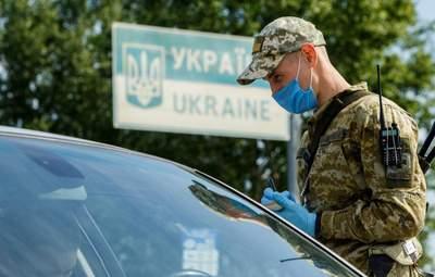 Уряд дозволив в'їзд в Україну з експрес-тестом на антиген чи документом про вакцинацію