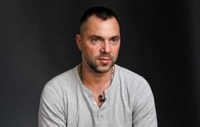 Зеленский готовит для Европы ряд предложений по безопасности Украины, – Арестович