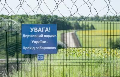 Как должны выглядеть COVID-документы для упрощенного пересечения границы: объяснение