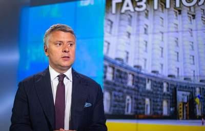 """Присоединимся к исковому заявлению Минюста, – в """"Нафтогазе"""" о позиции о назначении Витренко"""